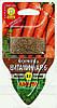 Семена Морковь Витаминная 4 грамма Сеялка Плюс  Аэлита