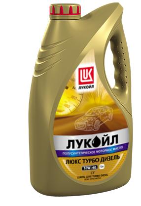 ЛУКОЙЛ ЛЮКС ТУРБО ДИЗЕЛЬ 10W-40