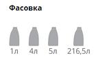 ЛУКОЙЛ ЛЮКС ТУРБО ДИЗЕЛЬ 10W-40, фото 2