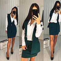 911b8c438a7 Стильный КОСТЮМ Женский тройка (жилет + юбка + блуза) зелёный (бутылка)