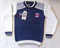 Детские свитера и кофты