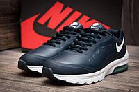 Кроссовки мужские Nike Air Max, темно-синий (1066-2),  [  42 43 44 45  ]