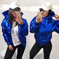 Куртка женская Дутая зеркальная электрик с капюшоном