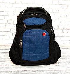 Вместительный рюкзак SwissGear Wenger свисгир Черный с синим + Дождевик 35L s8855 blue Vsem