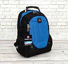 Рюкзак в стиле SwissGear Wenger черный с синим, фото 3