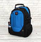 Рюкзак в стиле SwissGear Wenger черный с синим, фото 6