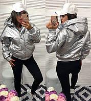 Куртка женская Дутая зеркальная серебряная с капюшоном