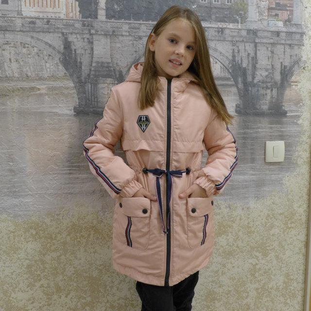 Курточка детская для девочки удлиненная осень весна Украина