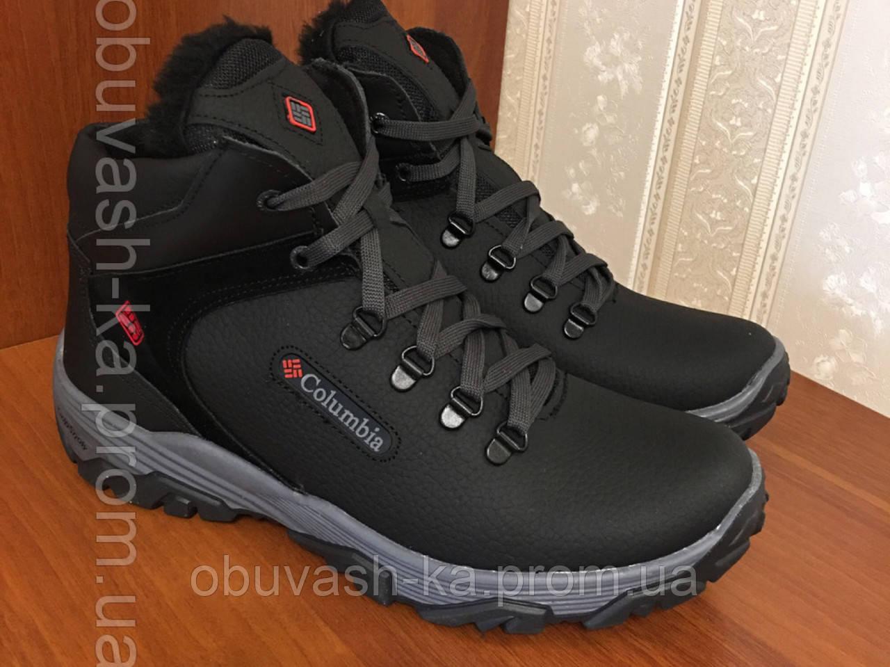 de47d80fd43cf5 Мужские зимние кожаные кроссовки, ботинки - Магазин кожаной мужской обуви