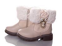 Зимняя обувь сапоги для девочки размеры 25-30 оптом