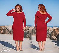 6d0a8cc301c Осеннее повседневное платье-миди с длинными рукавами (К24296)