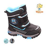 c2cfaf2c6 Дутики водонепроницаемая обувь для мальчиков средние размеры 27-32 оптом