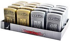 Зажигалка кремниевая патриотическая Украина №4550