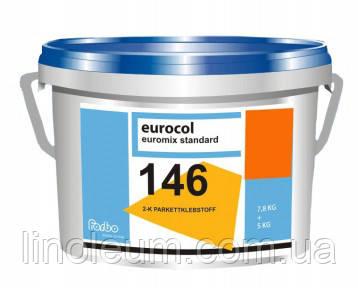 Клей для паркета Forbo 146-2К Euromix Wood Basic (7+0,875кг)