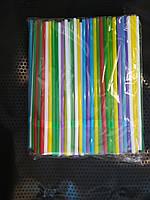 Трубочки для коктейля с изгибом ( 200 штук )
