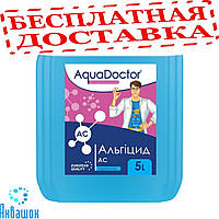 Химия для бассейнов Альгицид AquаDoctor AC 5 л против водорослей, фото 1