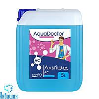 Химия для бассейнов Альгицид AquаDoctor AC 5 л против водорослей