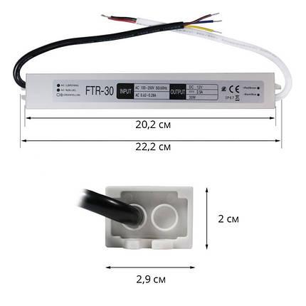 Блок питания 30W для светодиодной ленты DC12 2,5А WP герметичный, алюминиевый, фото 2