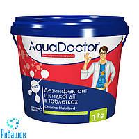 Шок хлор в таблетках AquaDoctor C60-T 1 кг
