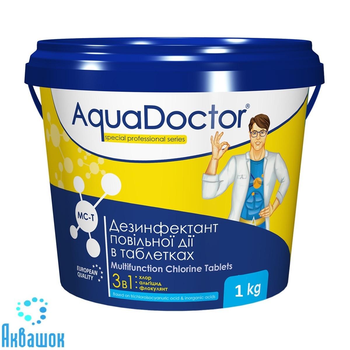 Таблетки 200 г 3 в 1 AquaDoctor MC-T 1 кг