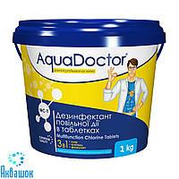 Таблетки 200 г 3 в 1 AquaDoctor MC-T 1 кг, фото 1