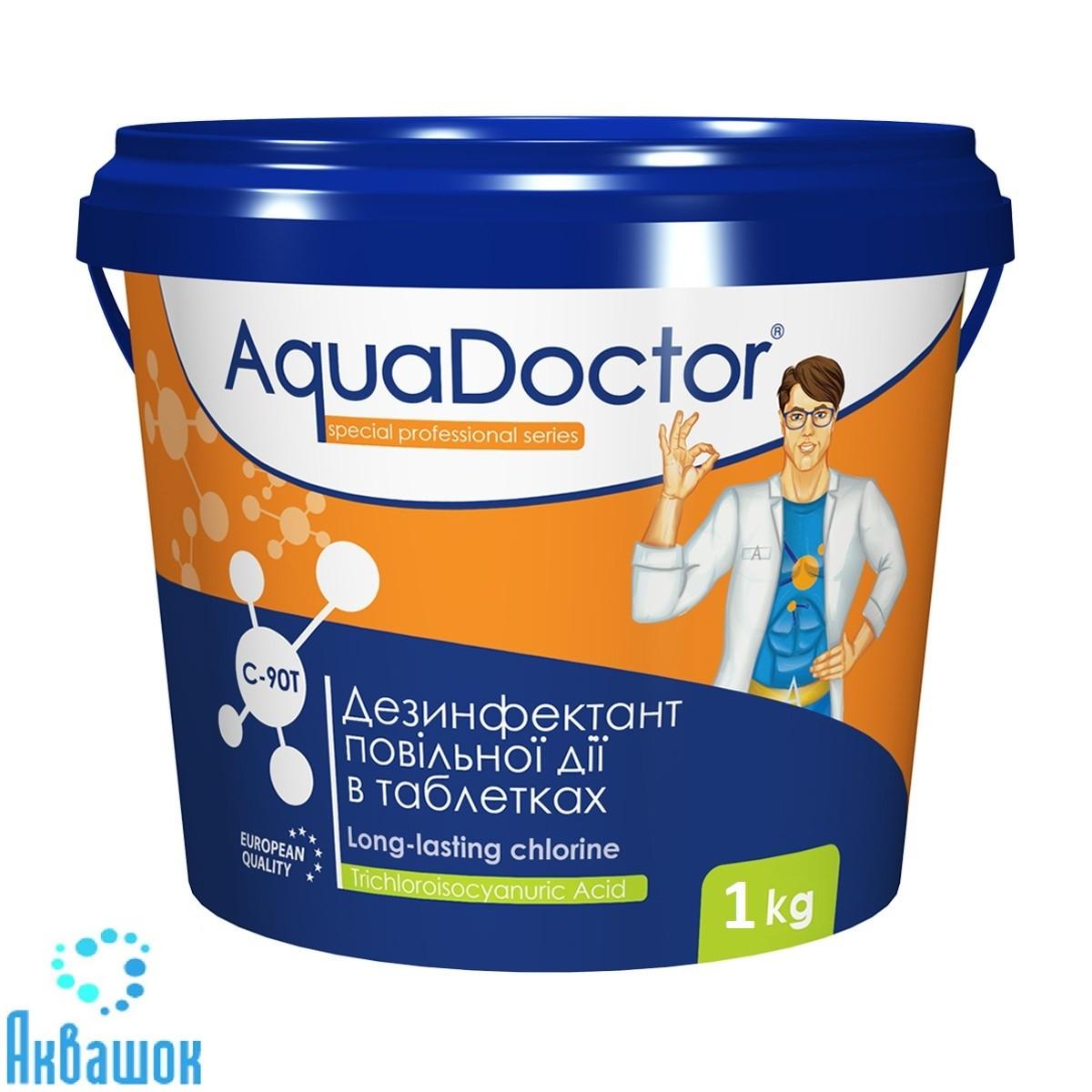Медленный хлор таблетки 200 г AquaDoctor C90-T 1 кг