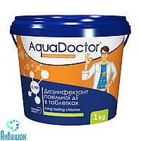 Медленный хлор таблетки 200 г AquaDoctor C90-T 1 кг, фото 1
