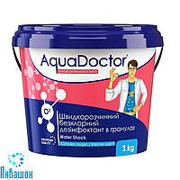 Кислород для бассейна AquaDoctor WaterShock О2 1 кг, фото 1
