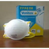 Респиратор Venitex M1 200 CM FFP2