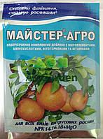 Мастер-Агро для цитрусов (NPK 14.16.18+MgO) 25 г