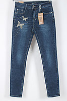Женские джинсы с бусинами 5957