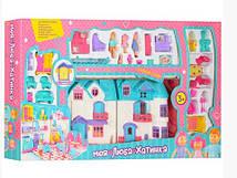 Кукольный домик с фигурками 1205
