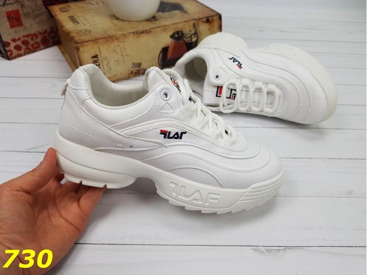 ae4fabbc3862 Кроссовки Белые Фила Женские — в Категории