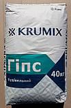 """Гипс строительный Г-5 Н ІІ, 40кг """"KRUMIX"""", Ив.-Франк.цемент, фото 5"""