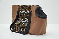 Сумка переноска котов и собак Леопард коричневая, фото 1