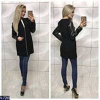 Пальто женское с кожаными рукавами