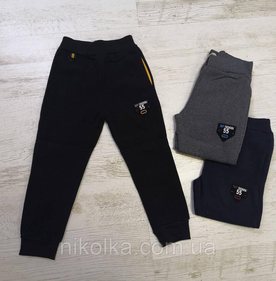 Спортивные брюки с начесом для мальчиков оптом, Sincere, 98-128 рр., арт. LL-2380