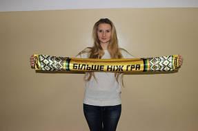 атласный шарф на заказ
