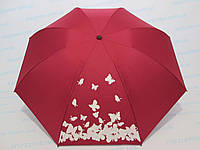 Женский зонт обратного сложения с проявкой рисунка,складной полуавтомат  Star Rain однотонный