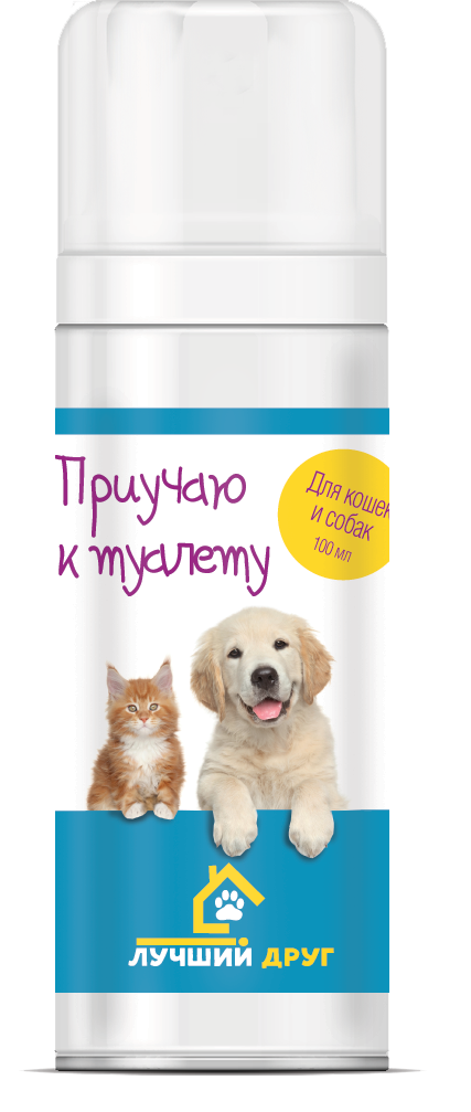 Лучший Друг спрей Приучаю к туалету для кошек и собак 100мл