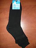 Мужские махровые носки Топ- Тап. Стречевые. р. 29-31. Житомир, фото 3