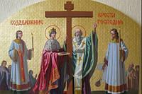 Воздвиження Хреста Господнього: традиції, прикмети, заборони