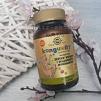 Набор витаминов и минералов для детей от 3 лет Solgar Kanguwity 60 шт