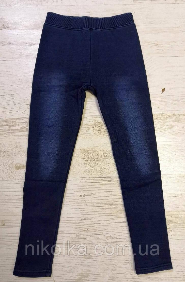 Лосины джинсовые на меху для девочек оптом, Sincere,134-164 рр.,арт.LL-2459
