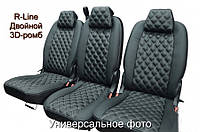 Авточехлы Honda Civic-2 VIII седан (2006-2012) R-Line