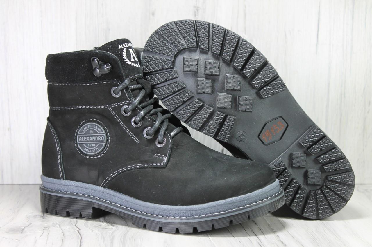 Зимние подростковые высокие ботинки натуральный нубук Alexandro