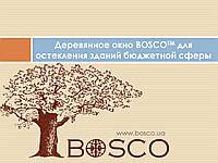Деревянные окна БОСКО бюджетное, клеенный брус