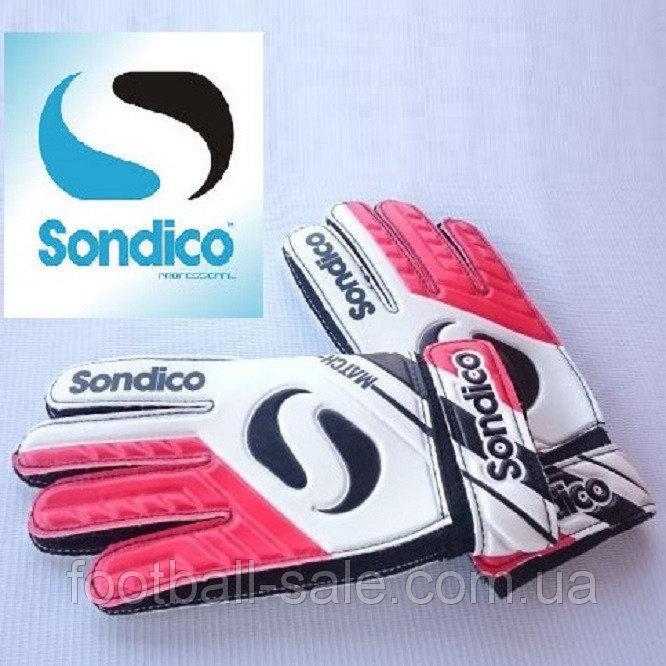 Вратарские перчатки Sondico Match Goalkeeper Gloves Junior