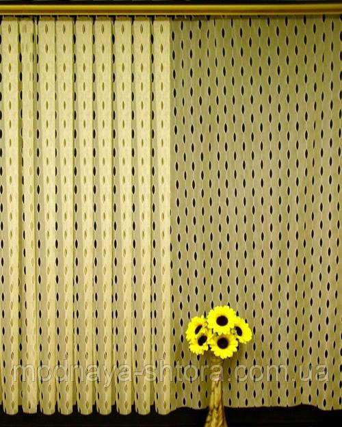"""Гардинное полотно """"Невод"""" (разные цвета), высота 300 см"""