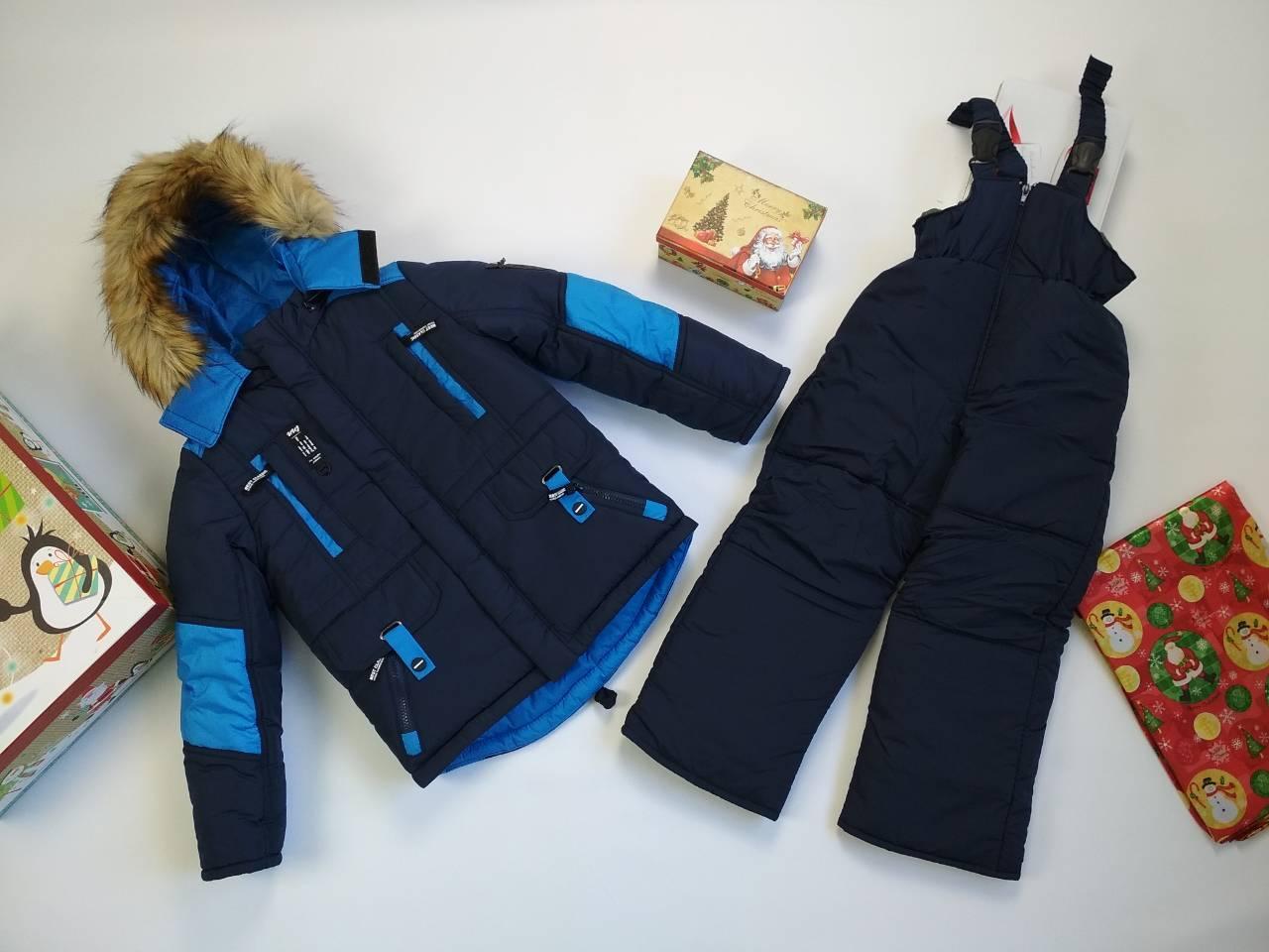 Зимний комбинезон для мальчика синий с голубыми вставками 86-116 р.